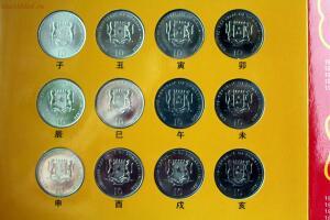 [Продам] Набор монет Китайский гороскоп офиц. - IMG_8373.JPG
