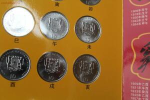 [Продам] Набор монет Китайский гороскоп офиц. - IMG_8374.JPG