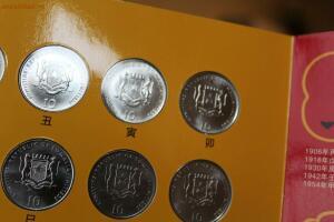 [Продам] Набор монет Китайский гороскоп офиц. - IMG_8375.JPG