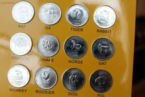 [Продам] Набор монет Китайский гороскоп офиц. - IMG_8376.JPG