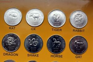[Продам] Набор монет Китайский гороскоп офиц. - IMG_8377.JPG