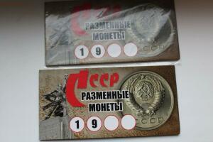 [Продам] альбомы монеты - IMG_8380.JPG