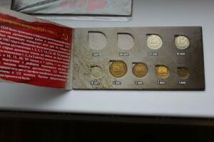[Продам] альбомы монеты - IMG_8382.JPG