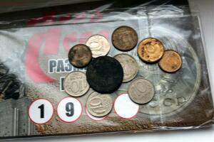 [Продам] альбомы монеты - IMG_8385.JPG