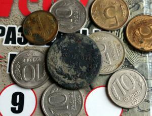 [Продам] альбомы монеты - IMG_8386.JPG