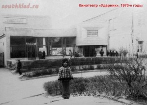 Каменск-Шахтинский ... Взгляд в прошлое  - E8vhiTOO088.jpg