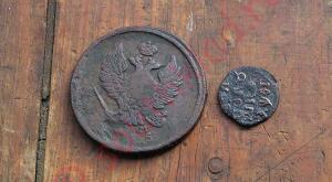 Варка монет в масле и делаем какалик похоим на монету. - 11.jpg