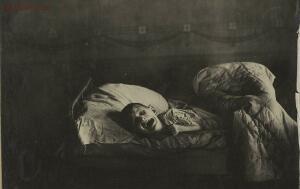 Дети Голодомора 1921-1922 гг. - 50596687481_202d250e85_h.jpg