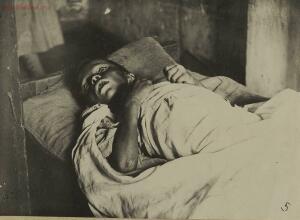 Дети Голодомора 1921-1922 гг. - 50595948428_35184c6cb3_h.jpg
