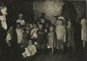 Дети Голодомора 1921-1922 гг. - 50596811052_52e9454939_h.jpg