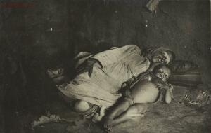 Дети Голодомора 1921-1922 гг. - 50595948688_2020219f46_h.jpg