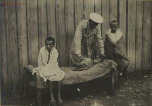 Дети Голодомора 1921-1922 гг. - 50596811427_3b9eca44ac_h.jpg