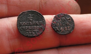 Варка монет в масле и делаем какалик похоим на монету. - а6.jpg