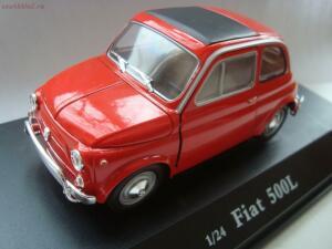 Моя маленькая коллекция моделек. - DSC02853.JPG