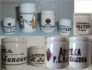 Старинные бутылки: коллекционирование и поиск - Screenshot_111.jpg