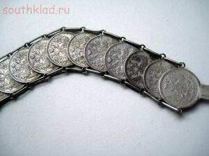Необычные монеты - браслет2.jpg