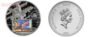 Необычные монеты - 6.jpg
