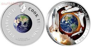 Необычные монеты - 15.jpg