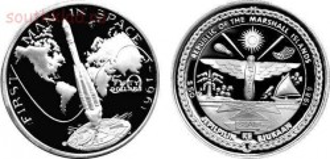 Необычные монеты - 16.jpg