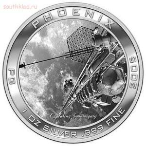 Необычные монеты - 24.jpg