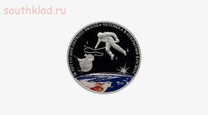 Необычные монеты - 26.jpg