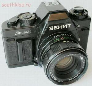 Сделано в СССР  - 10.jpg
