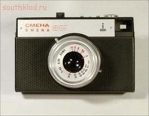Сделано в СССР  - 11.jpg