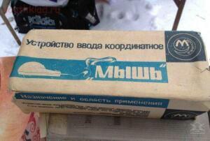 Сделано в СССР  - 20.jpg