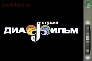 Сделано в СССР  - 23.jpg