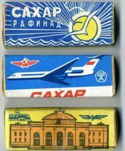 Сделано в СССР  - 24.jpg