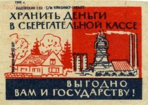 Сделано в СССР  - 35.jpg