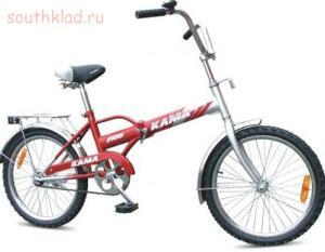 Сделано в СССР  - 48.jpg