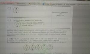 Справочник-определитель гильз и патронов - IMAG0531.jpg