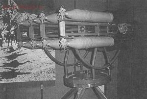 Оружие второй мировой - горные катюши3.jpg
