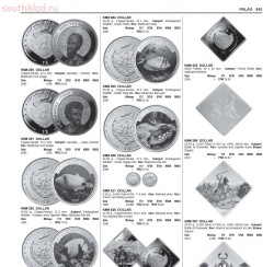 Все каталоги Krause - 2013 Standard Catalog of World Coins 2001 to Date 9th Edition (2).jpg