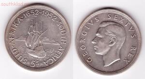 С рубля. 5 долларов 1952 года ЮАР - 5 долларов 1952 года ЮАР.jpg