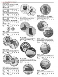 Все каталоги Krause - 2013 Standard Catalog of World Coins 1901-2000 (40th official edition) (4).jpg