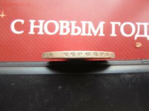 С рубля. 1 рубль 1897 года - SAM_0057.JPG