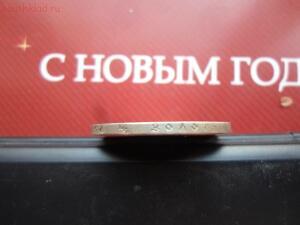 С рубля. 1 рубль 1897 года - SAM_0058.JPG
