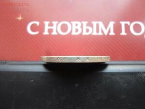 С рубля. 1 рубль 1897 года - SAM_0059.JPG