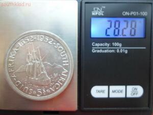 С рубля. 5 долларов 1952 года ЮАР - SAM_0056.JPG