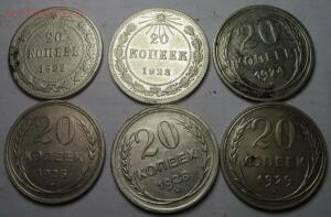 Лот совецкого серебра. 11 монет С Рубля  - IMG_0001-3.jpg