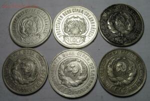 Лот совецкого серебра. 11 монет С Рубля  - IMG_0007-2.jpg