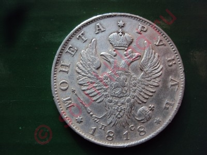 1 рубль 1818 год - Изображение 004.jpg