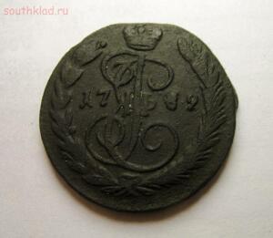 Копейка 1789 года, Екатерина II, отличного сохрана до 25.11.15 21-30 - IMG_0013.jpg
