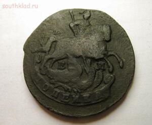 Копейка 1789 года, Екатерина II, отличного сохрана до 25.11.15 21-30 - IMG_0014.jpg