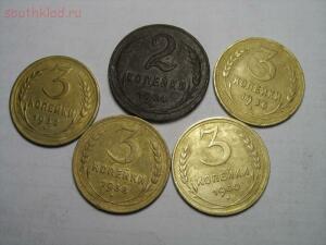 5 монет ранних советов в сохране. С Рубля до 25.11.15 21-30 - IMG_0015-2.jpg