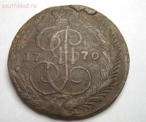 5 копеек 1770 года до 29.11.15 21-30 - IMG_0011.jpg