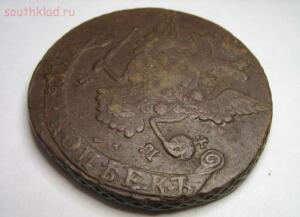 5 копеек 1770 года до 29.11.15 21-30 - IMG_0016-3.jpg