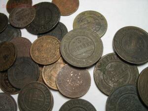 27 монет Николая II до 29.11.15 21-30 - IMG_0028.jpg